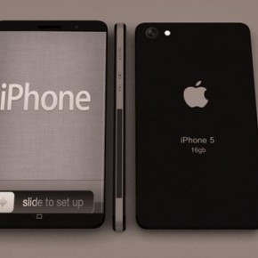 iPhone 5 Full Screen Concept (11)