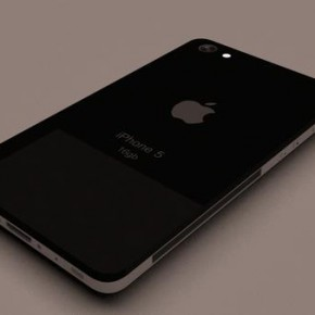 iPhone 5 Full Screen Concept (6)
