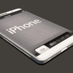 iPhone 5 Full Screen Concept (7)