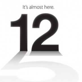 Apple nieuws: 12 september aankondiging van de iPhone 5